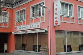 China Restaurant Tai Yang-